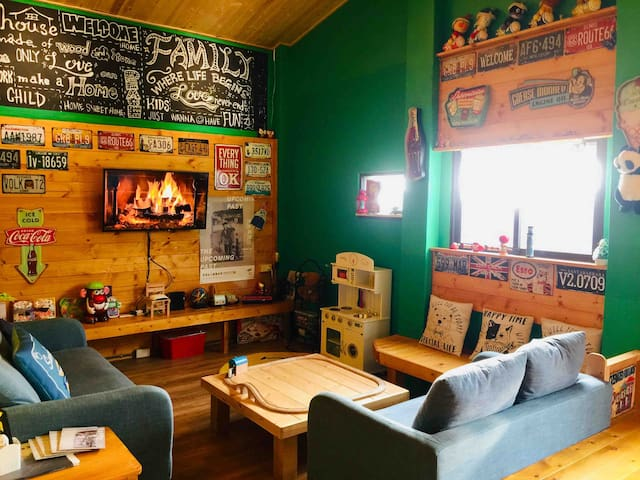 HaveFun親子樂遊北埔+綠世界- 2大2小包棟,吃喝玩樂在老街中心,鬧中取靜位置便利。(續住價)