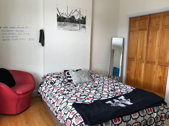 Cozy room in downtown Waltham - Waltham - Συγκρότημα κατοικιών