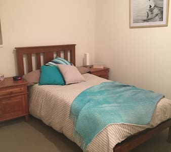 Private Room near CBD, Kensington Park - Kensington Park