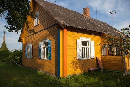 A traditional village hut :)