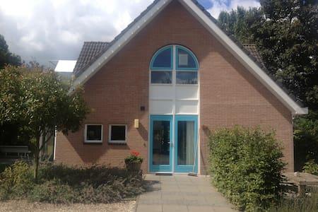modern open huis met veel privacy - Westervoort