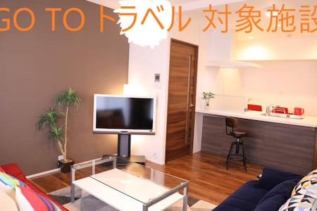 In City Center★Walkable Distance to Sakae Area★
