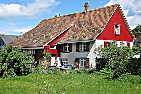 "Gästehaus ""BLISS"" - Kesswil - Casa"