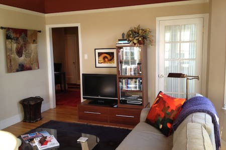 Beautiful Lower Pac Heights 1BR  - San Francisco - Apartment