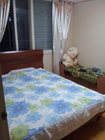 Local Experience: more than a Room! - Chuncheon-si - Apartament