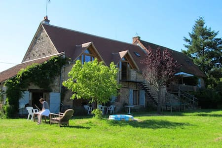 Beautiful house in Burgundy - Chiddes - 獨棟