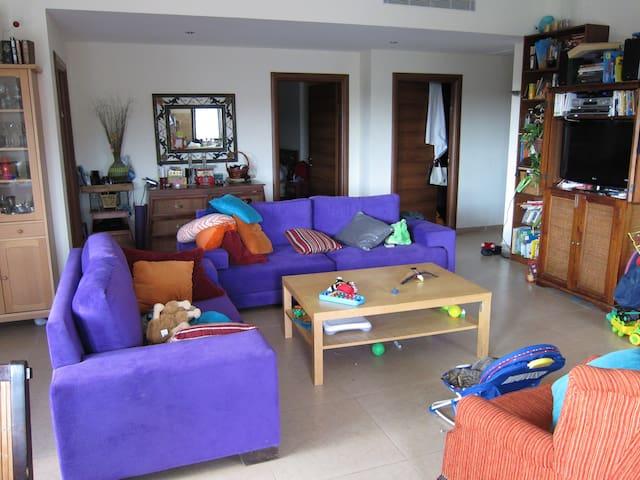 Pastoral aptmt in Nes Harim Chagim - Nes Harim - Apartamento