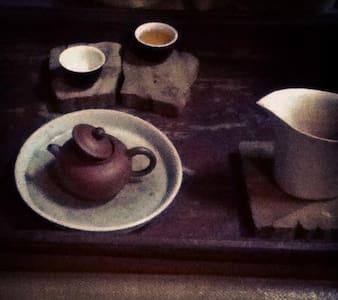 隐藏山中的茶寮禪房  The tea zen house - Hsinchu,Taiwan - Haus