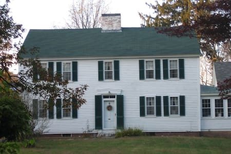 Antique 3 bedroom home in Exeter,NH - Exeter - House