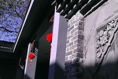 Fushantang Quad 福善堂四合院 REAL CHINA - Weinan