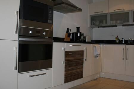 Double Room, Cornmill Apartments - Dublin - Byt