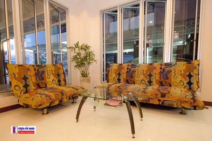 Charoenchit House Hotel Khonkaen - Khon Kaen - Bed & Breakfast