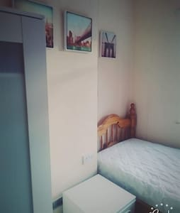 Excellent Single Room Available in Bearwood. - Smethwick - 단독주택