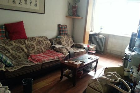 温馨家庭港湾三居室 - Xinxiang