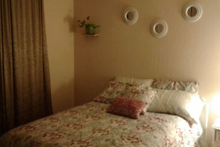 Cozy room with lovely location - Concord - Casa