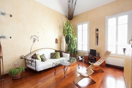 Appartement Duplex très atypique! - Paris - Loft