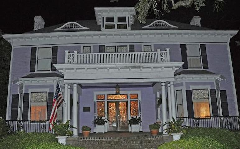 Wisteria Bed and Breakfast - Laurel - Bed & Breakfast
