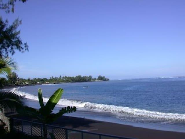 Studio en bord de mer à Tahiti - Puna'auia - Appartement