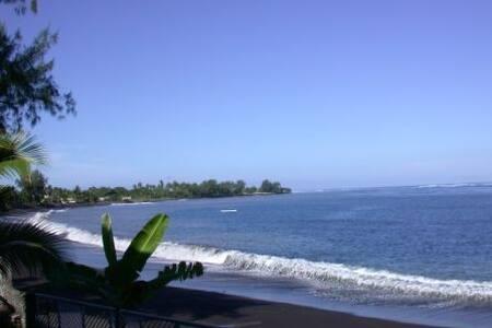 Studio en bord de mer à Tahiti - Puna'auia - Wohnung