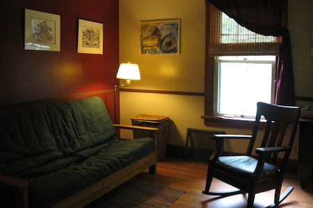 Cozy Private Room in Williamstown - Williamstown - House