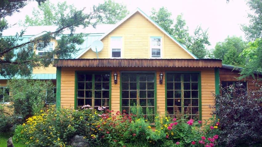 Résidence-lof La Maison du Voyageur - Grenville-sur-la-Rouge - Loteng Studio