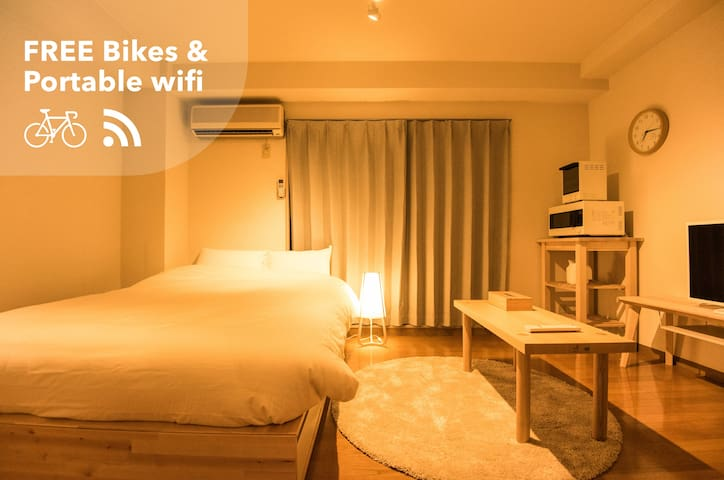 New Small cozy room 305 Free Pocket wifi + Bikes