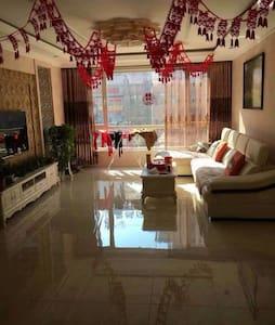 环翠好房子 风景优美 - Weihai