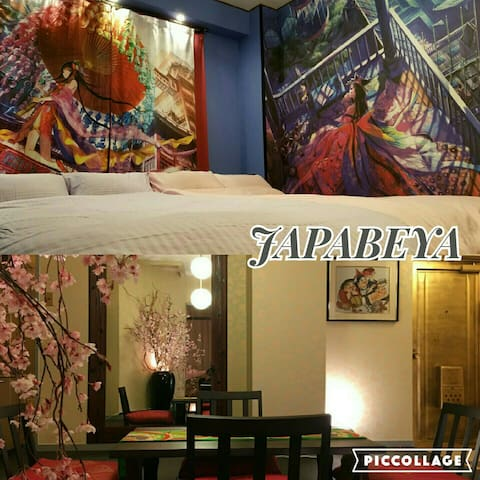 3ROOM   12BED  Pubulik space - 大阪市都島区 - Apartment
