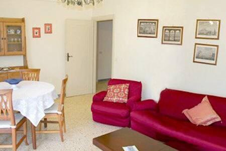 LETIZIA APARTMENT - Sorrento centre - 索伦托 - 公寓