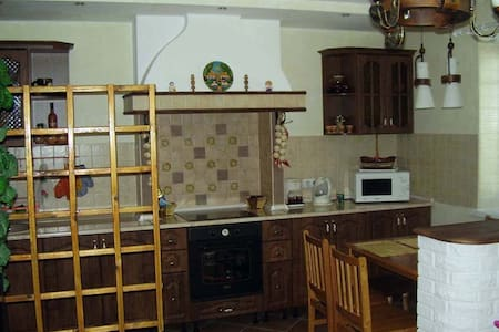 Beautiful apartment for rent in Kry - Kryvyi Rih - Appartement