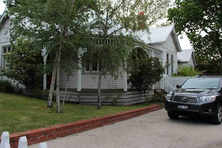 Gorgeous 4Bed House in Melbourne - Surrey Hills - Hus