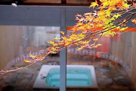 One Residence-Hakone Hot Spring Villa(Twin Bed 2) - Hakone-machi