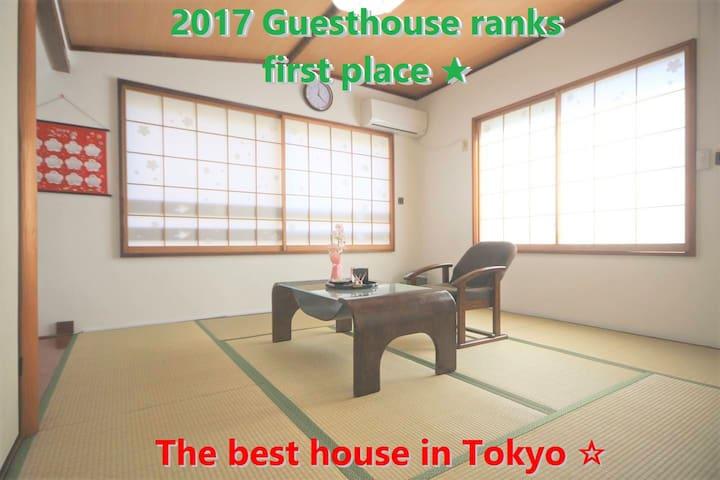 Shinjuku ranking No.1☆SAKURA☆room.6☆3 min station