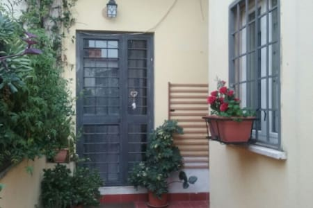 CASA BERTOLA THE LOW COST HOME IN ROME - Roma - Loft