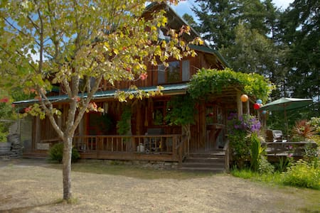 Hummel House 1 An Island Experience - Lopez Island