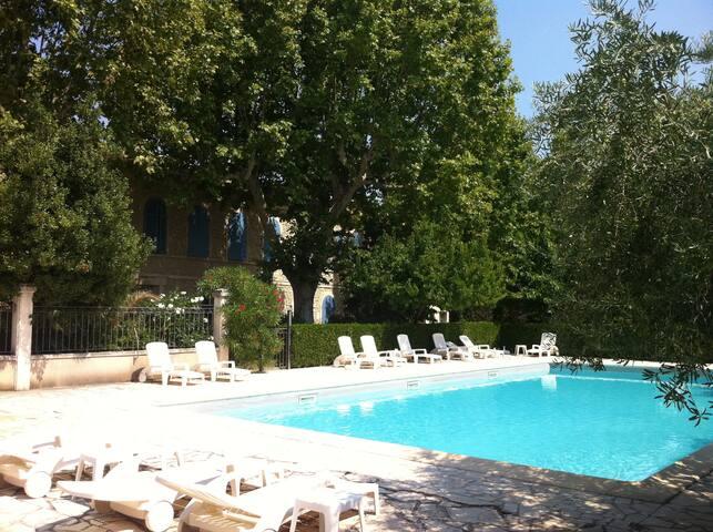 St-Rémy 5mn, appt dans Prieuré 18e - Graveson - Apartment