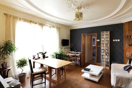Bel appartement proche de Paris - Nogent-sur-Marne - Apartmen