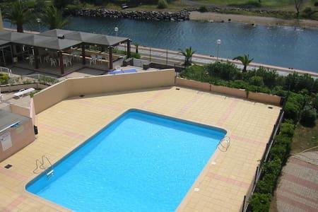 WE, petit séjour, vacances à 2 pas de la mer - Agde - Apartment