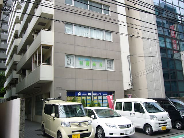 "Owls nest ""R&S""  near JRYokohama station 3minute. - Kanagawa Ward, Yokohama - Apartment"