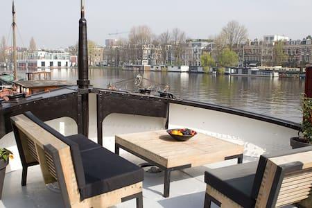Amstel River Design Houseboat - Amsterdam