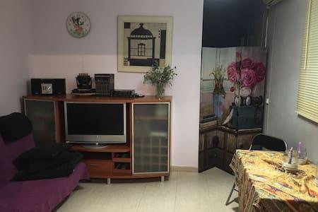 Estudio centro Reus completo y acogedor - Reus - Wohnung