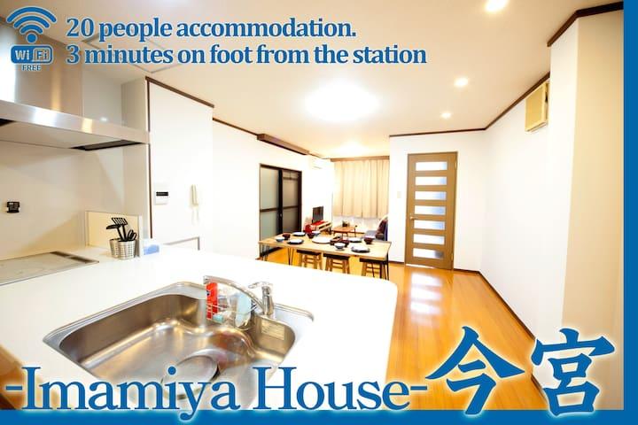 NeW oPeN !! Osaka Imamiya 4-storey house WiFi#EX14 - Naniwa-ku, Ōsaka-shi - Hus
