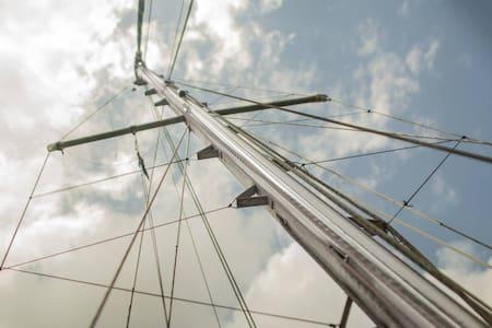 Sailboat Epo Nango in Portobelo - Puerto Lindo - Vaixell