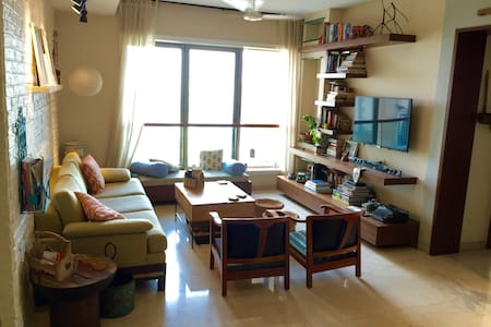Centrally located, chic 1 BHK with stunning views - Mumbai - Lakás