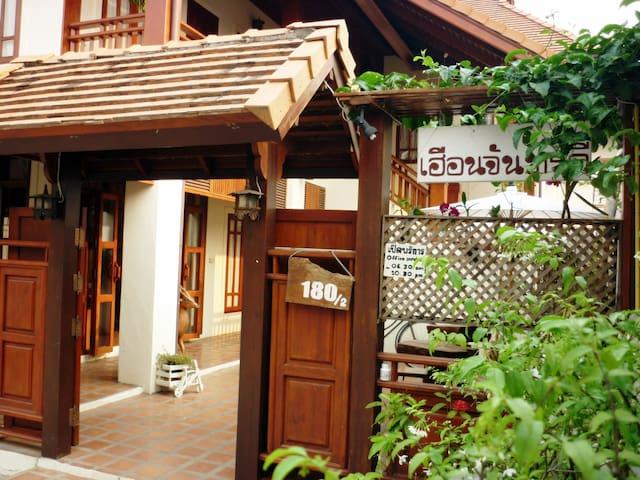 Huenchandee - Mueang Chiang Rai - Penzion (B&B)