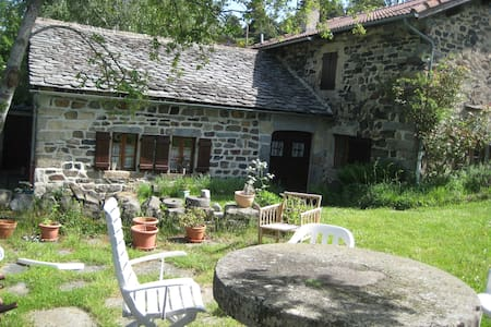 Charming Cottage in Meygal region - Saint-Julien-Chapteuil