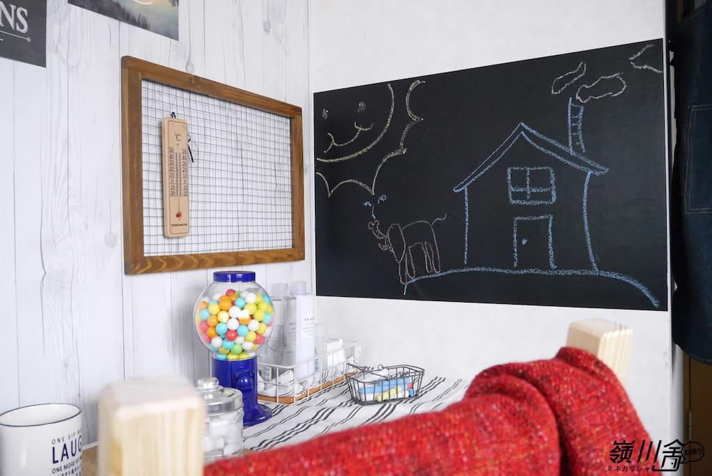 提供小黑板給您寫寫小心情記事 ~