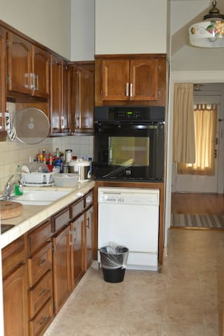 Kitchen has updated appliances including dishwasher.