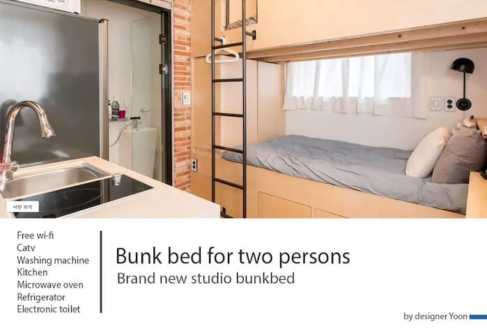 Bunk bed Studio/ Seoul /Dongdaemun/ Pocket-Fi