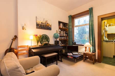 Flat in the heart of Fife.  - Markinch - Casa